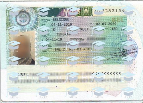 Belgium Study Visa